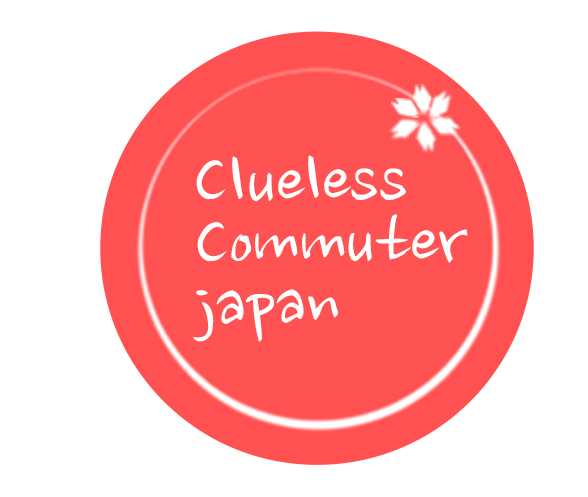 Clueless Commuter