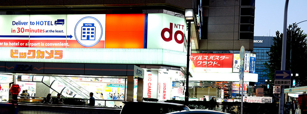 electronic-stores-in-japan