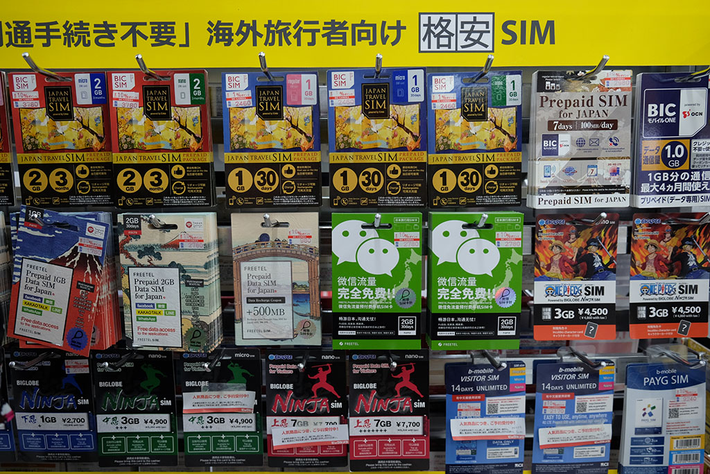 internet-sim-card-in-japan