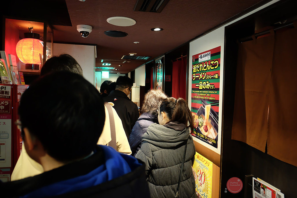 Ichiran Ramen customers line up outside.