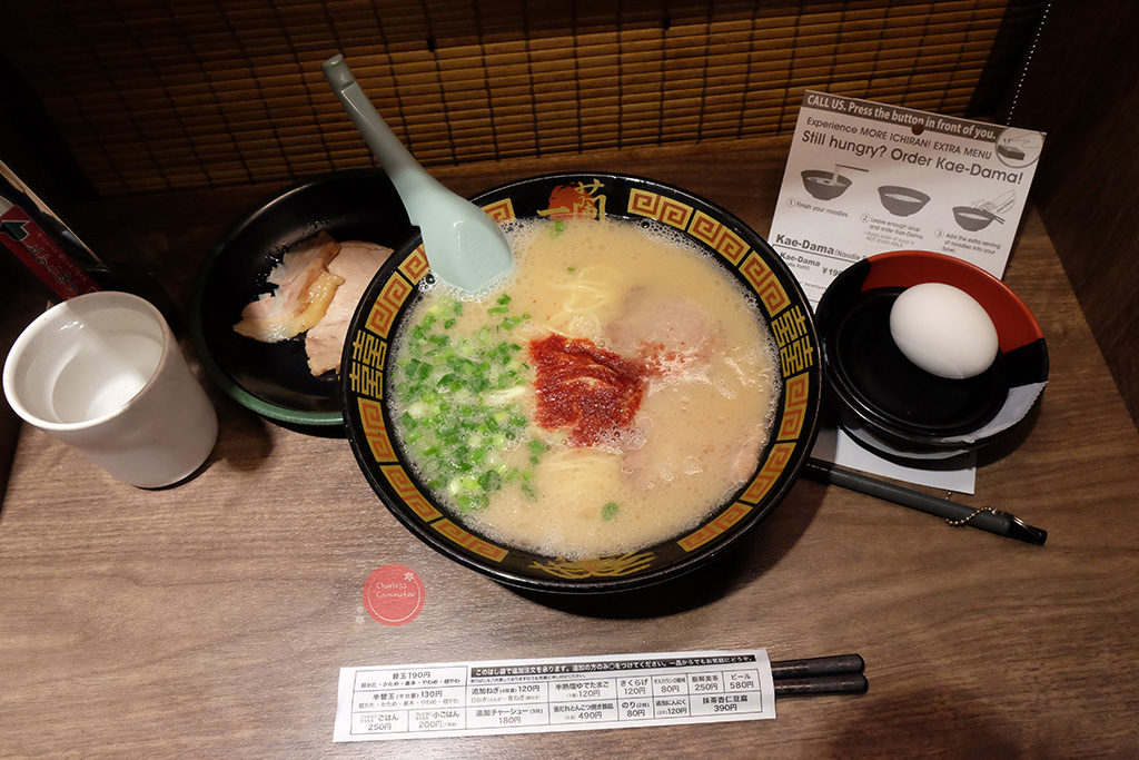 Ichiran Ramen in its full glory.